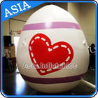 Egg Shape Helium Balloon And Blimps Inflatable Easter Balloons Customized Large সরবরাহকারী