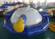 Inflatable Floating , Spinning Planet Saturn For Water Sports সরবরাহকারী