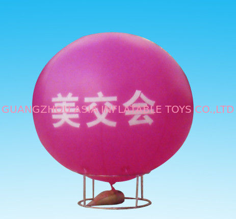 cheap promotional giant inflatable balloon for sale সরবরাহকারী