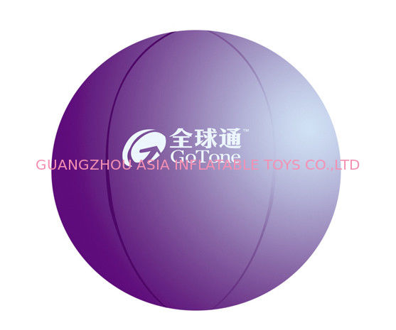 giant size inflatable helium balloon সরবরাহকারী
